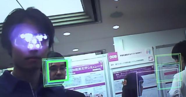 anti reconocimiento facial