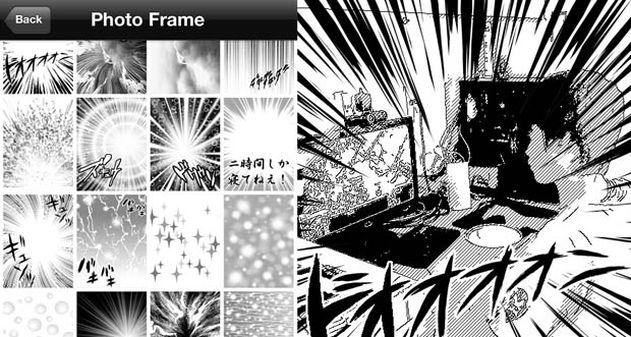 manga camera port
