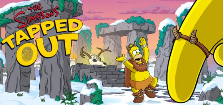 Navidad 2016 Los Simpson: Springfield