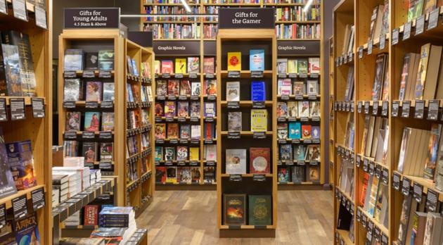 Amazon tienda libros