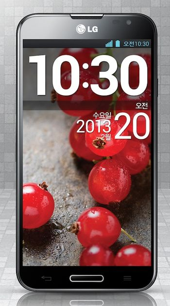 LG-Optimus-G-Pro-display