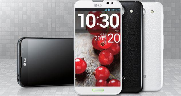 Photo of Así es el nuevo LG Optimus G Pro