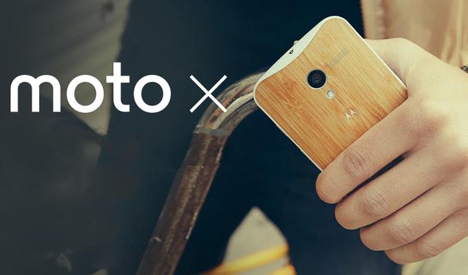 Moto-X-oficial