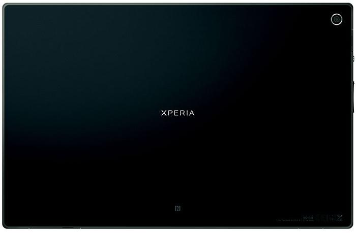 Sony Xperia Tablet Z 1