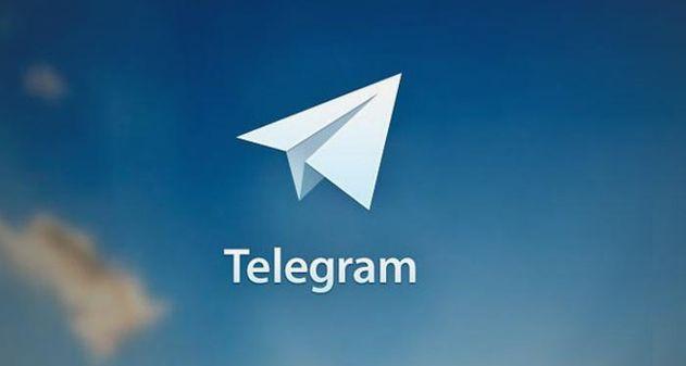 Porqué usar Telegram