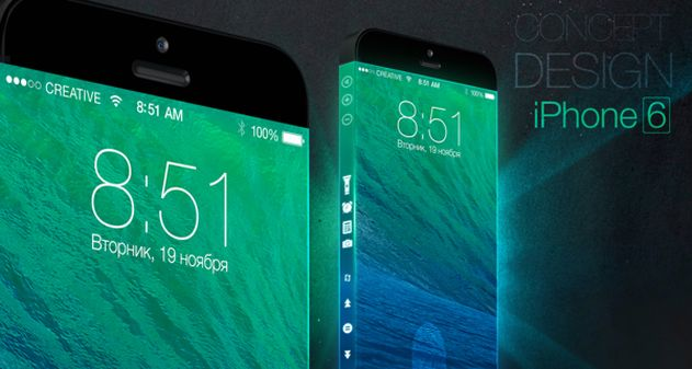 Photo of [Concepto] iPhone 6 sin bordes y con triple pantalla