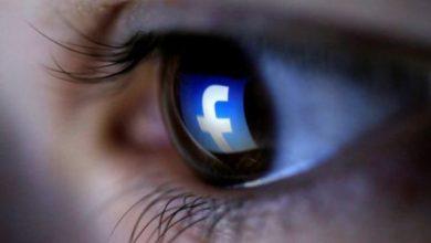 firefox protege tu cuenta de facebook
