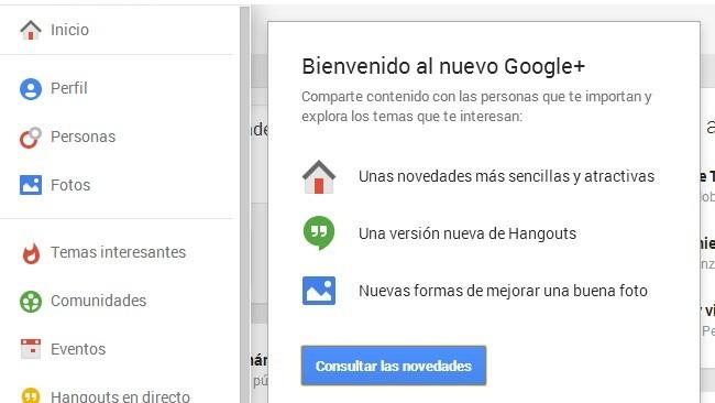 google+-interfaz-a-fondo
