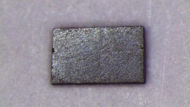 Photo of Un material cuántico, conductor y aislante que hará más rápido los smartphones