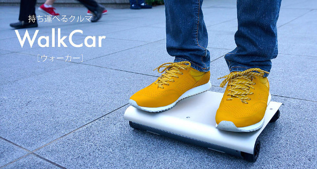 Photo of WalkCar: el transportador personal pequeño como una laptop