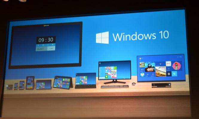 windows-plat